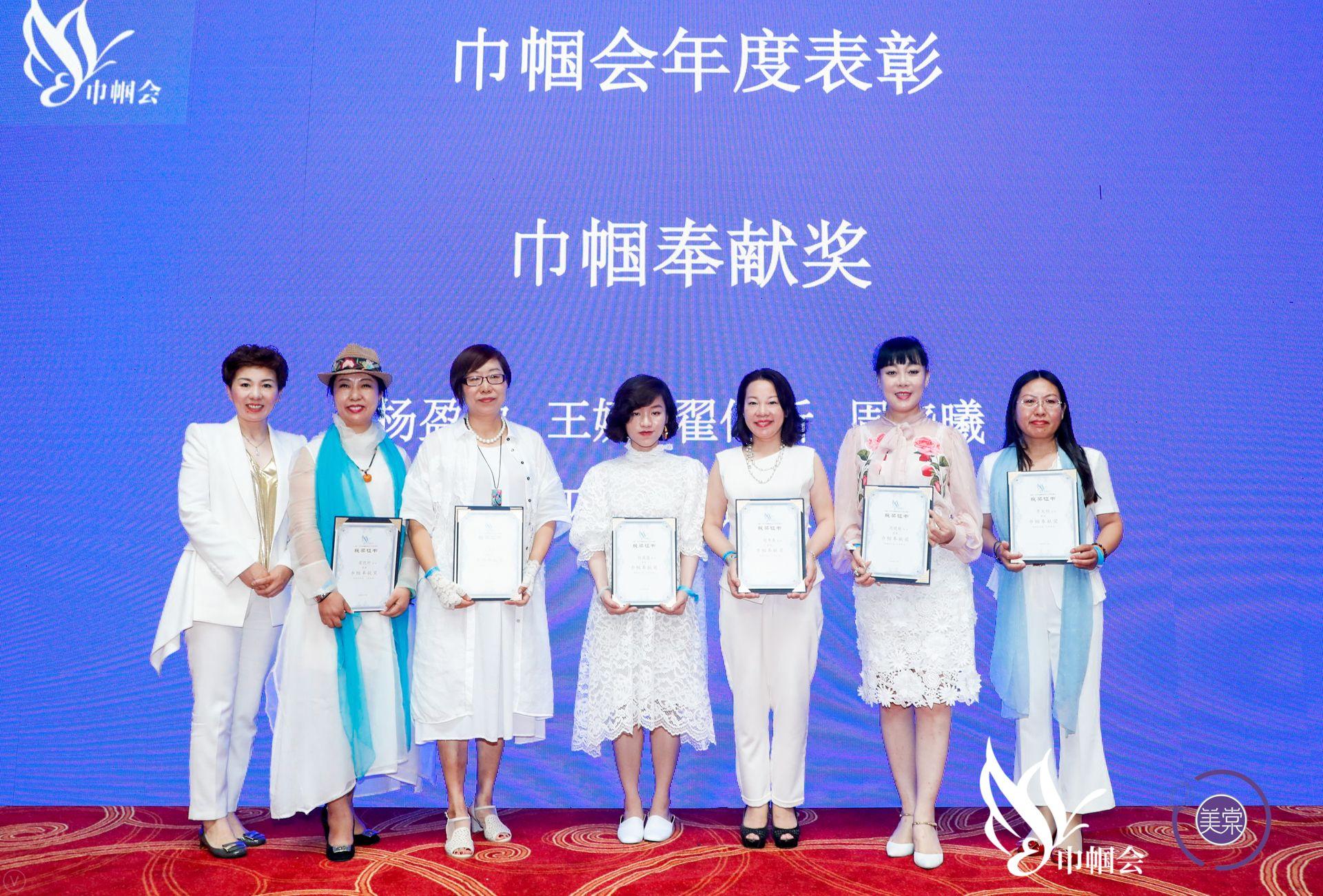 清华巾帼会年会在京举行